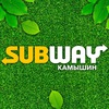 Subway Камышин