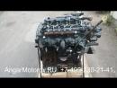 Купить Двигатель Ford Transit 2.2 TC 4WD CYRB CYRC Двигатель Форд Транзит 2.2 2011-2014 Наличие