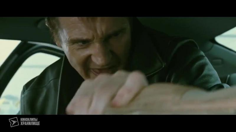 Заложница (2007) - Трейлер 1 - Киноклипы Хранилище