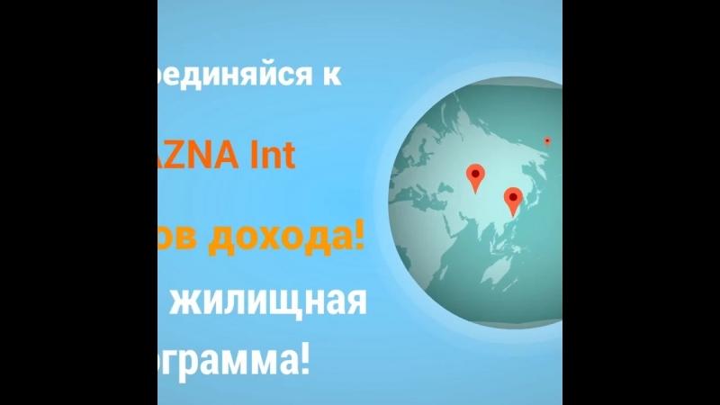 VID_37000501_042810_407.mp4