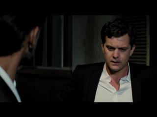 Пленница (2012)  (inescapable)