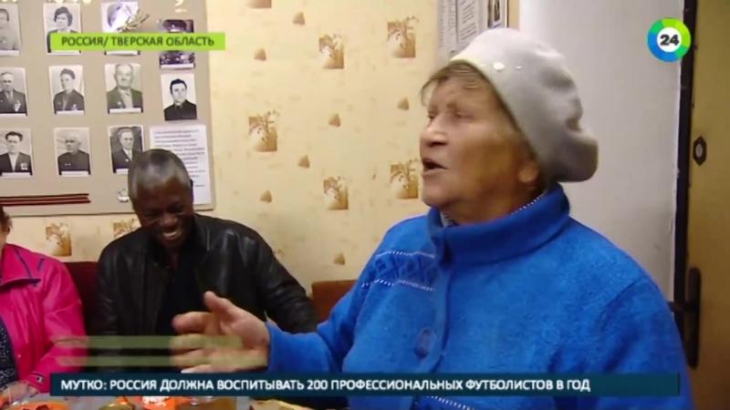 Депутат-африканец хочет, чтобы россияне жили «как белые люди»