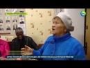 Депутат африканец хочет чтобы россияне жили как белые люди