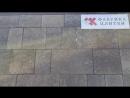 Тротуарная плитка завода Выбор Форма Антара Коллекция Искусственный Камень