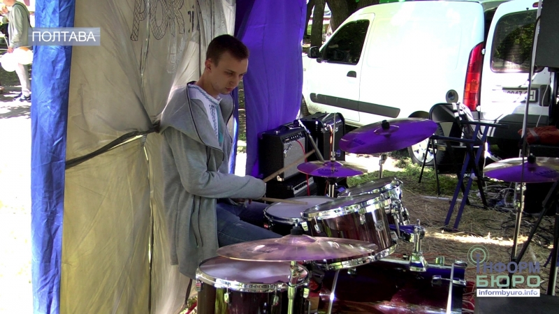 Полтава на один день перетворилася на місто музикантів