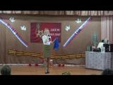Конкурс военно-патриотической песни Во имя жизни на земле! 21 апреля 2018 Песня Синий платочек в исполнении Вознюк Юлии Сельское