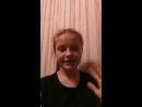 Елизавета Медведок - Live