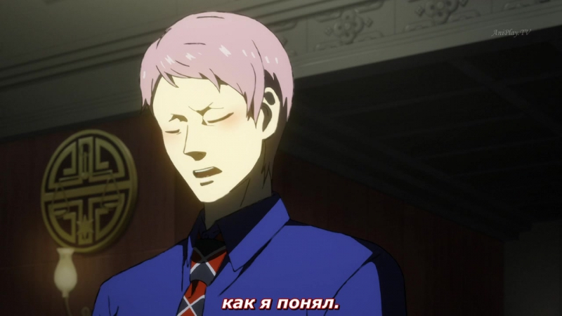 Война двенадцати 1 сезон 8 серия [русские субтитры Aniplay.TV] Juuni Taisen