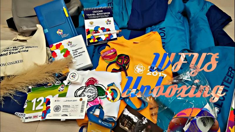 Всемирный фестиваль молодежи и студентов: экипировка, подарки и воспоминания