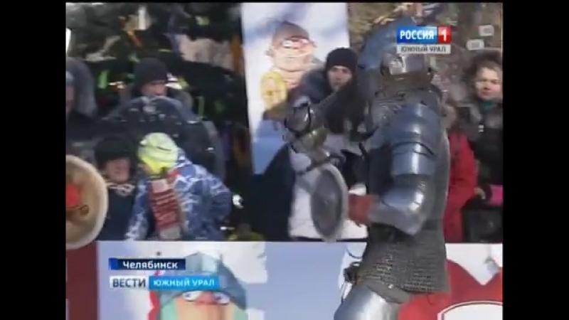Рыцарский турнир в Челябинске сюжет ГТРК Южный Урал