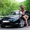 Progit - автомобильный блог