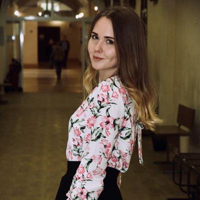 Дарья Копылова