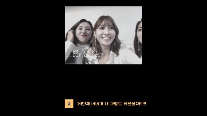 180104 MoChaeng TV EP.07