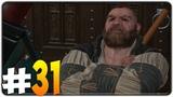 The Witcher 3 Wild Hunt НА ПОДРАБОТКЕ #31
