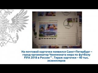Дайджест выхода марок 27.11-01.12