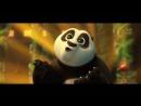 Вау. кажись я даже описался из м_ф Кунг-фу панда