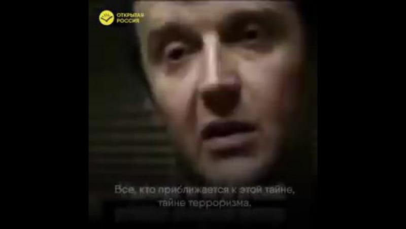 11 лет назад был убит Александр Литвиненко. Похожим образом сложились судьбы людей, утверждавших, что теракты в 1999 году устрои