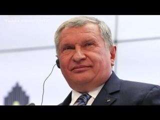 АВАНТЮРА века! Сечин с Путиным обворовали РФ на $83млрд.!!!