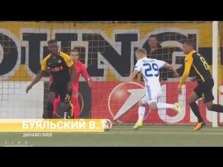 ТОП-5 голов Лиги Европы (02.11.2017)