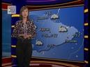 Прогноз погоды с Ксенией Аванесовой на 6 июля