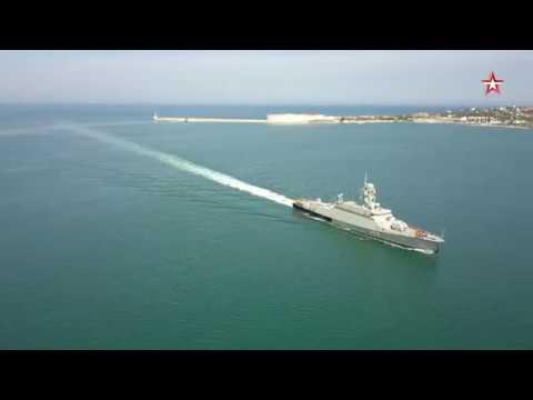 Новейший ракетный корабль Вышний Волочек прибыл в Крым кадры с воздуха