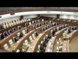 Прокуратура обвинила свердловских депутатов в коррупции