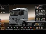 Садись прокачу))) Euro Truck Simulator 2