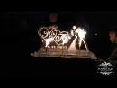 Ледяная скульптура с фейерверком на свадьбу