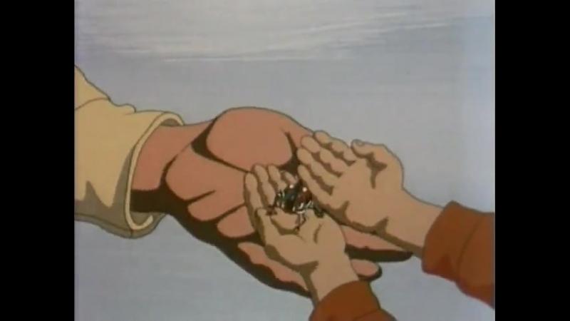 ~ ~ СОЛДАТСКАЯ СКАЗКА ~ ~ Киевнаучфильм 1983 год