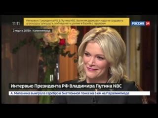 Путин заявил, что Песков «несет пургу»