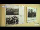 125 давніх фотографій селянина фотоаматора із Донеччини показали у Чернігові