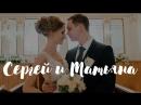 Свадебный фильм Сергея и Татьяны. ЗАГС Грибоедовский