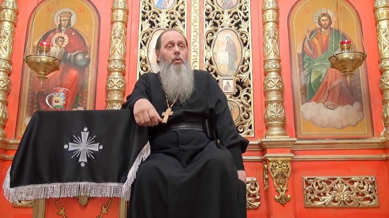 Почему в нашей жизни возникли проблемы Как все исправить Священник Владимир Головин.