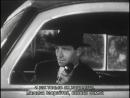 Капитан Америка 1944 1 сезон 3 серия Алая накидка Субтитры
