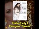 Fashion Party в Ресторане Пушкин