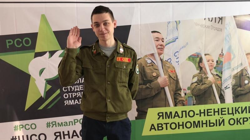 Роман Карагодин - для участников ШСО-2018.