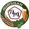 Пивоман Омск