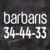 BARBARIS кафе/бар/доставка | Барбарис Саранск