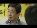 Большой человек / Big Man Корея, 2014 год, 12/16 серий