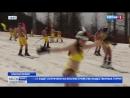 «Бикини на снегу_ на карнавале в Сочи установили рекорд»