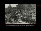 100 фактов о 1917. Отток людей из церкви