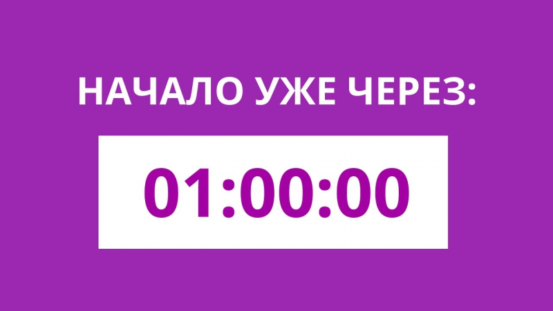 За 1 час Дизайн квартиры - Дизайн жизни