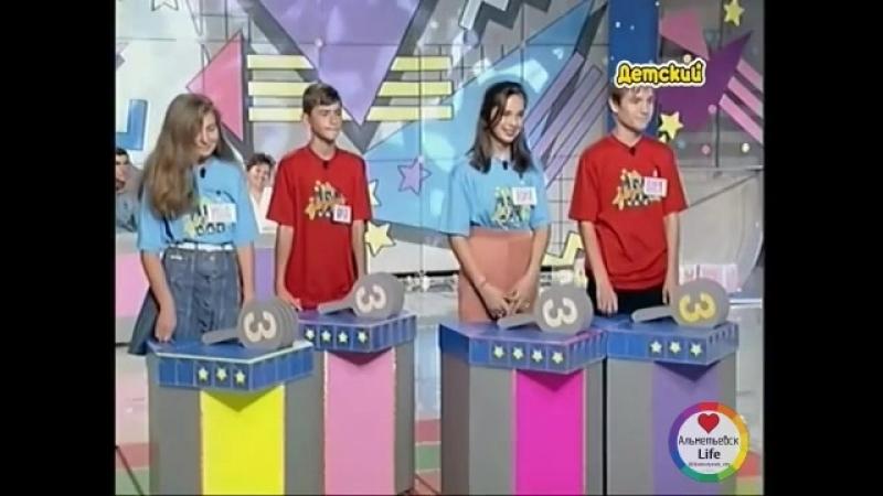 Боря из Альметьевска: Первый канал - Звездный час (1997 г.)