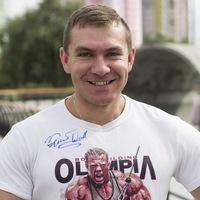 Илья Чистяков