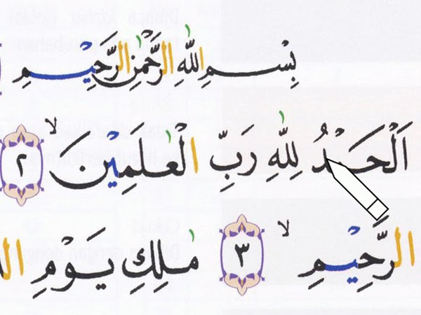 KAROKE AL-FATIHAH UNTUK PEMULA ENAK DAN MENYENANGKAN -ARIRKM/ ARI TAJWID-