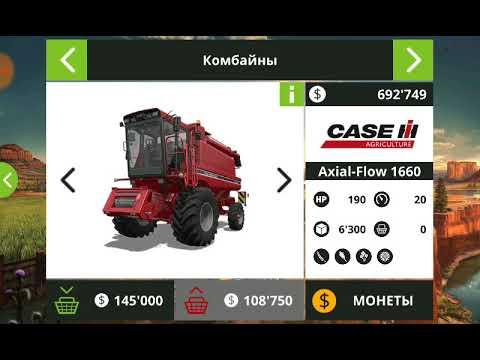 Farming Simulator 18 Купил Технику, Засеял Поле