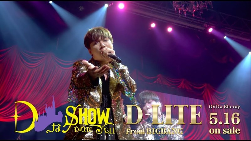 D-LITE (from BIGBANG) - あ・ぜ・ちょ! (DなSHOW Vol.1)
