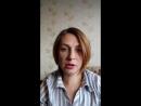 Поведение малыша у груди в разном возрасте Ведет консультант по ГВ Мартынова Юлия