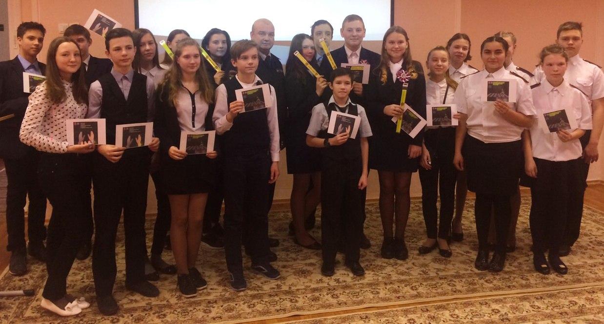 Сотрудники полиции г.о. Коломна приняли участие в проведении правовой мультимедийной викторины для школьников