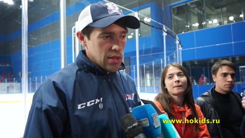 Павел Дацюк о детском хоккее!